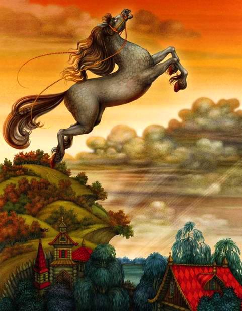 Как конь с быком взапуски бегали