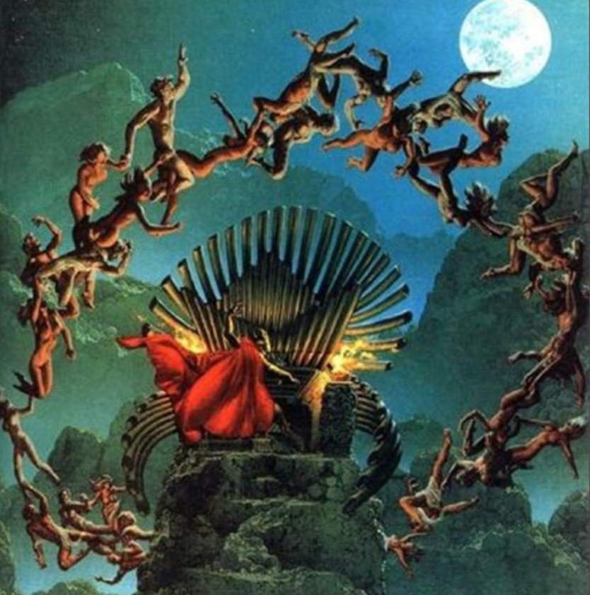 Ведьмы на Лысой горе