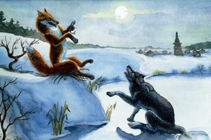 Лисичка-сестричка и волк-дружище