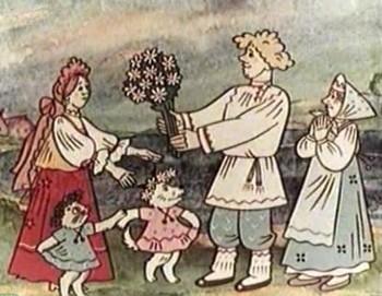 Про бедного парубка и царевну